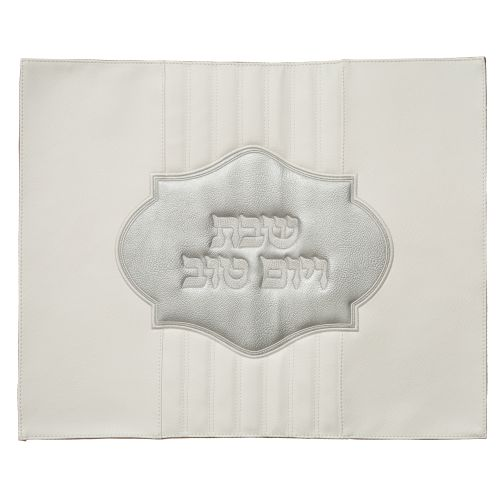 Faux Leather Challah Cover 42x52 Cm