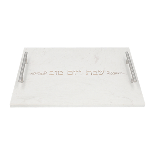 Marble Challah Tray 40*29 With Handles