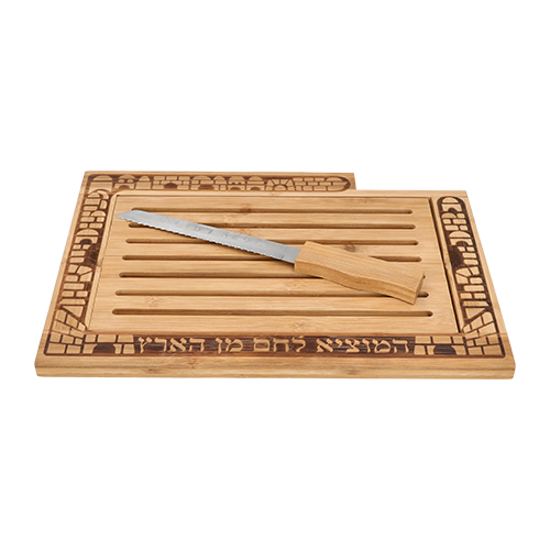 Challah Tray With Knife 41x28 Cm