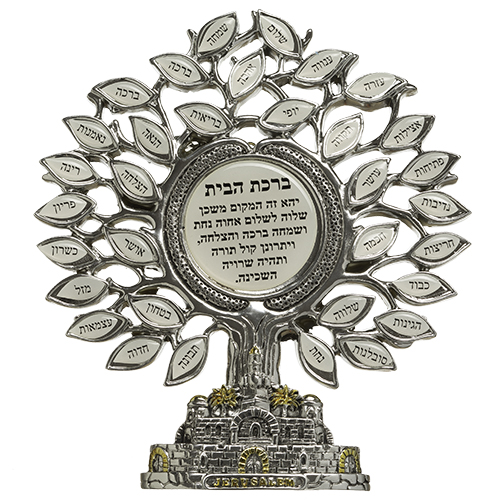 Polyresin Tree Of Blessings 17*16 Cm- Hebrew Home Blessing