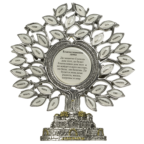 Polyresin Tree Of Blessings 17*16 Cm- Russian Home Blessing
