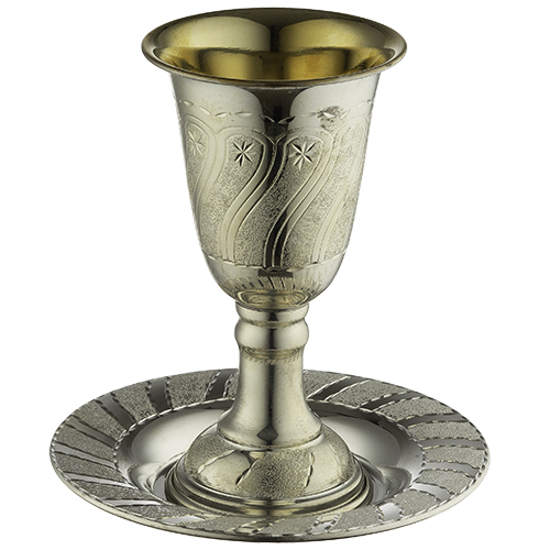 Elegant Kiddush Cup 13 cm with Stem and Saucer