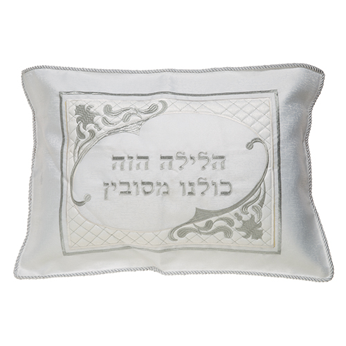 Brockett Pillow Cover For Passover 72*50 Cm