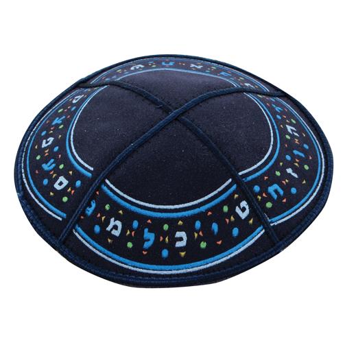 "Suede Kippah 15cm- Dark Blue ""aleph Bet """