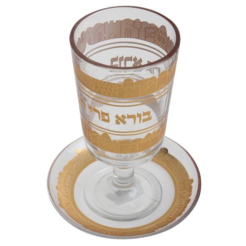 Glass Kiddush Cup 14cm
