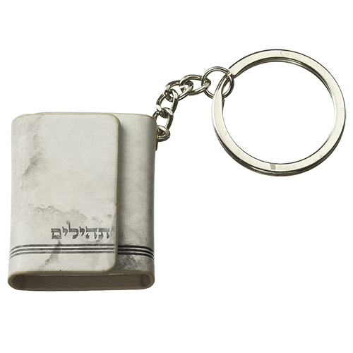 Faux Leather Tehilim Key Holders With Magnet 4 Cm