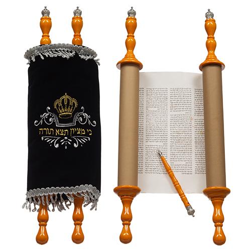 Pa Ashkenaz Torah Book 26 Cm- Crown